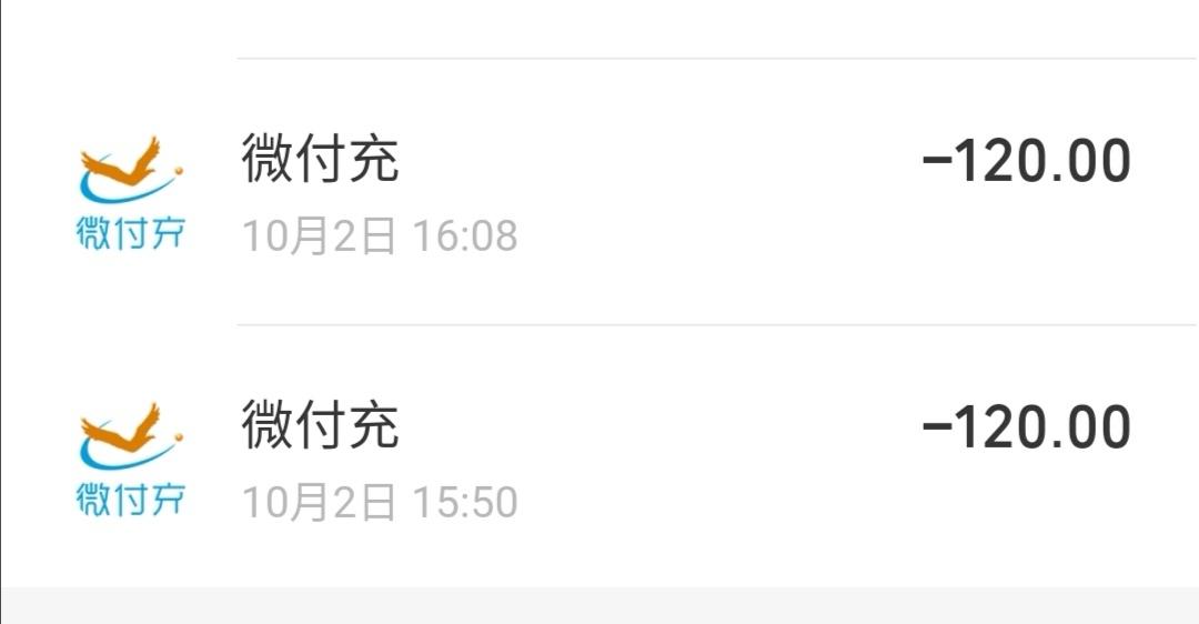 Screenshot_20191013_091418.jpg