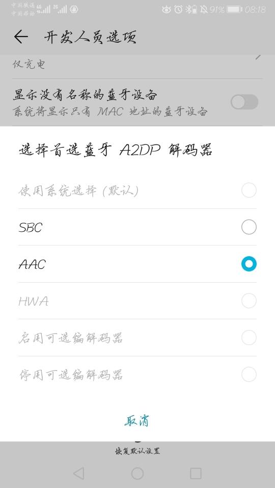 Screenshot_20191014_081826_com.android.settings.jpg