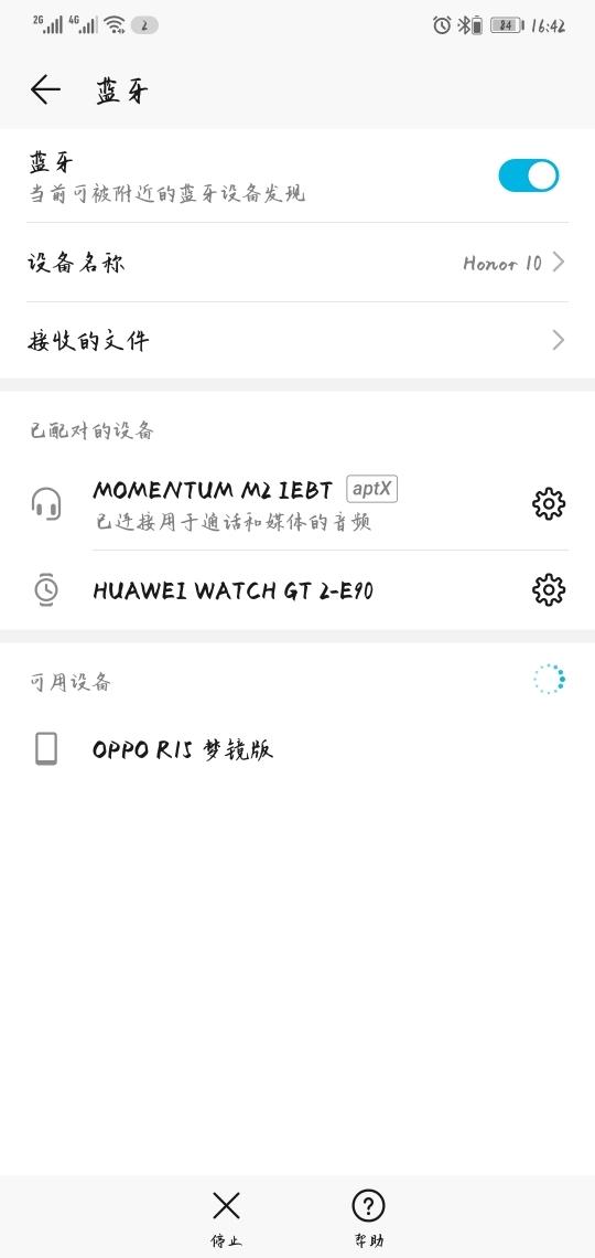 Screenshot_20191014_164254_com.android.settings.jpg