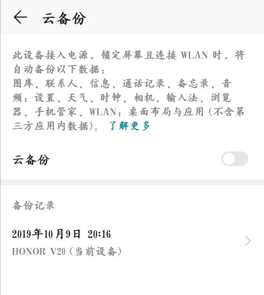 Screenshot_20191014_200847.jpg