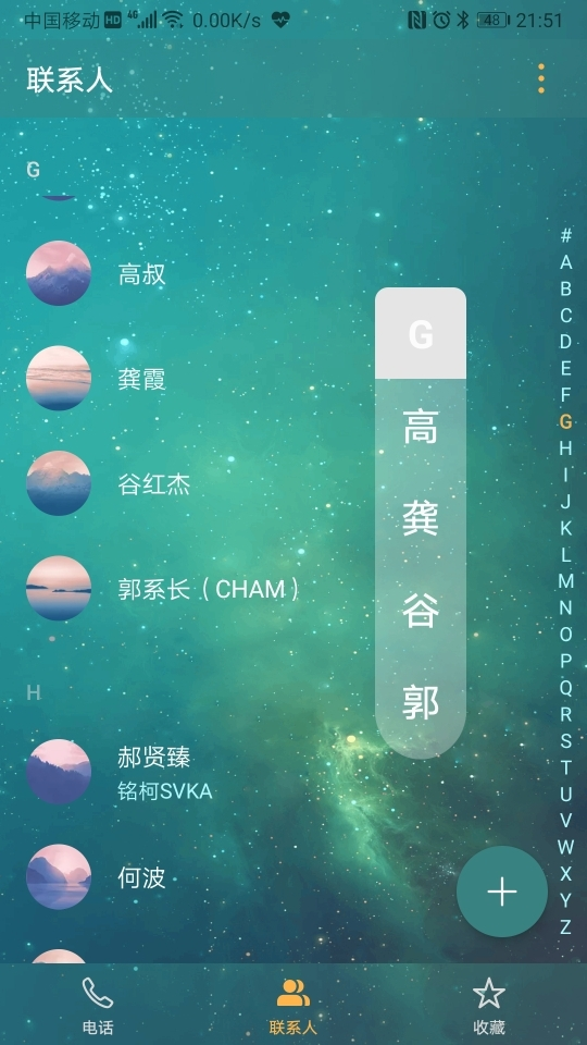 Screenshot_20191014_215126_com.android.contacts.jpg