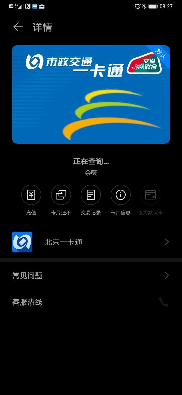 Screenshot_20191015_082705_com.huawei.health.jpg