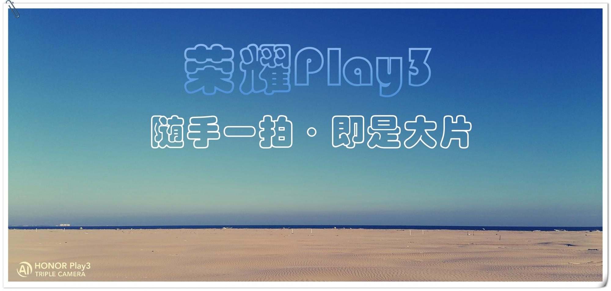 IMG_20191003_164550_副本.jpg