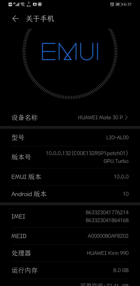 Screenshot_20191015_203715_com.android.settings.jpg
