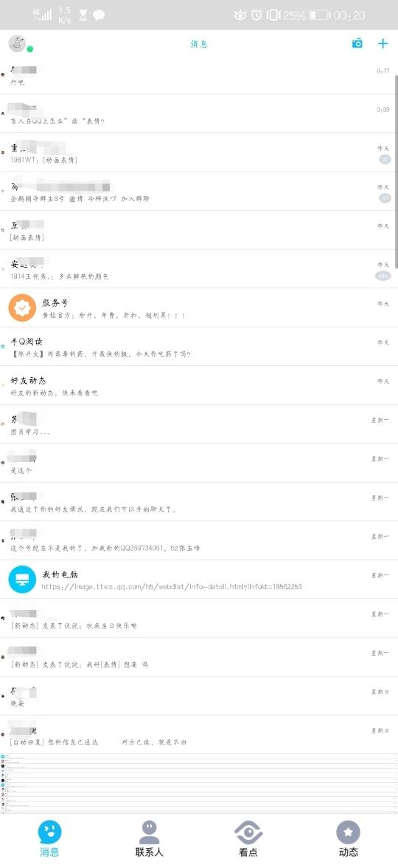 Screenshot_20191016_002321.jpg