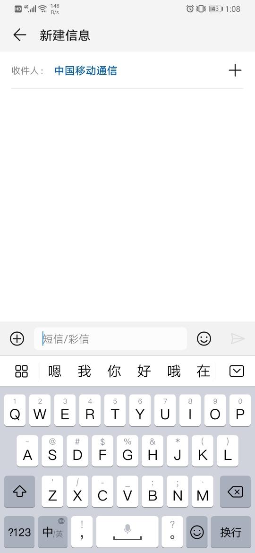 Screenshot_20191016_130811_com.android.mms.jpg
