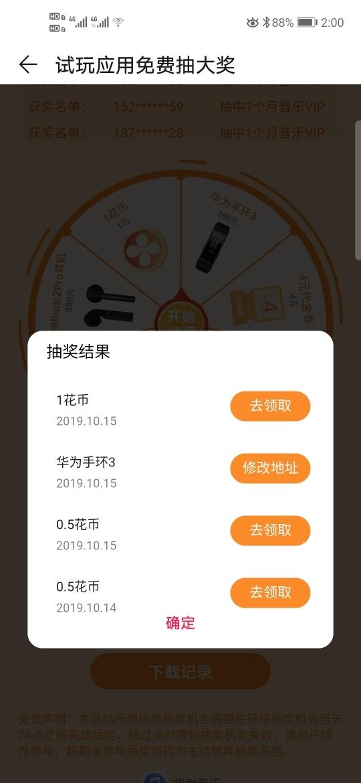 Screenshot_20191015_140013_com.android.mediacenter.jpg