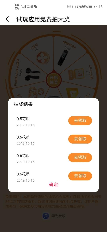 Screenshot_20191016_161800_com.android.mediacenter.jpg