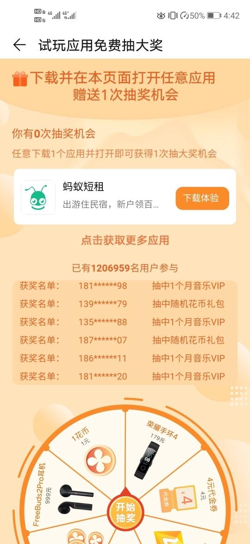 Screenshot_20191016_164246_com.android.mediacenter.jpg