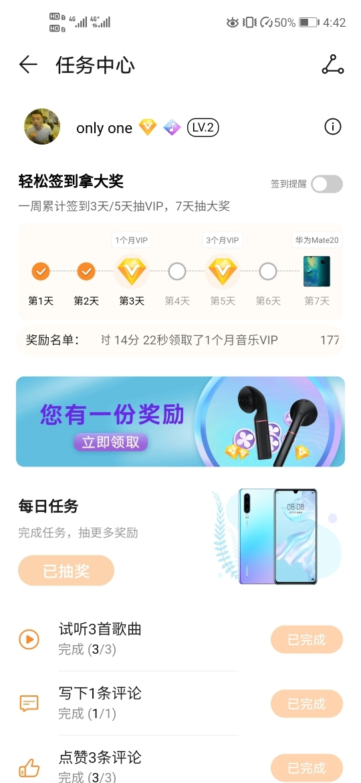 Screenshot_20191016_164256_com.android.mediacenter.jpg