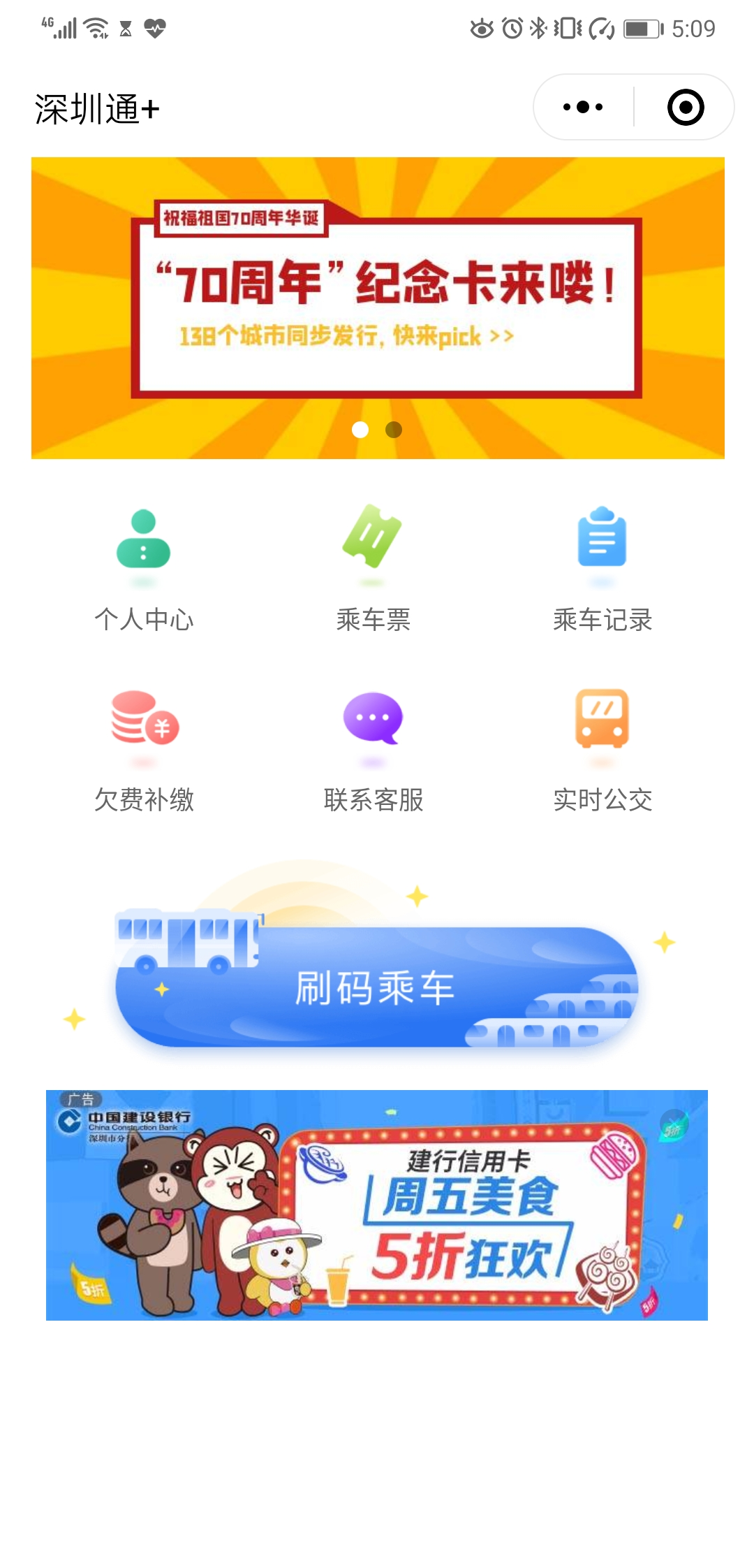 Screenshot_20191016_170935_com.tencent.mm.jpg