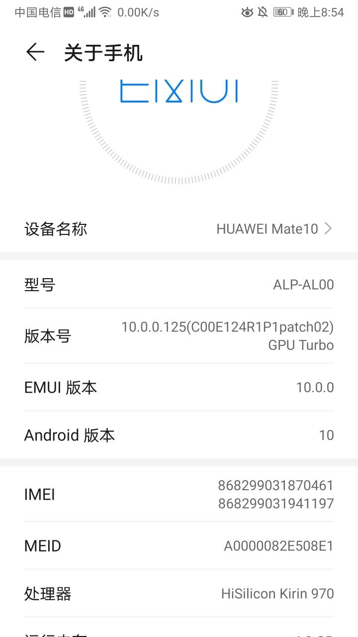 Screenshot_20191016_205435_com.android.settings.jpg