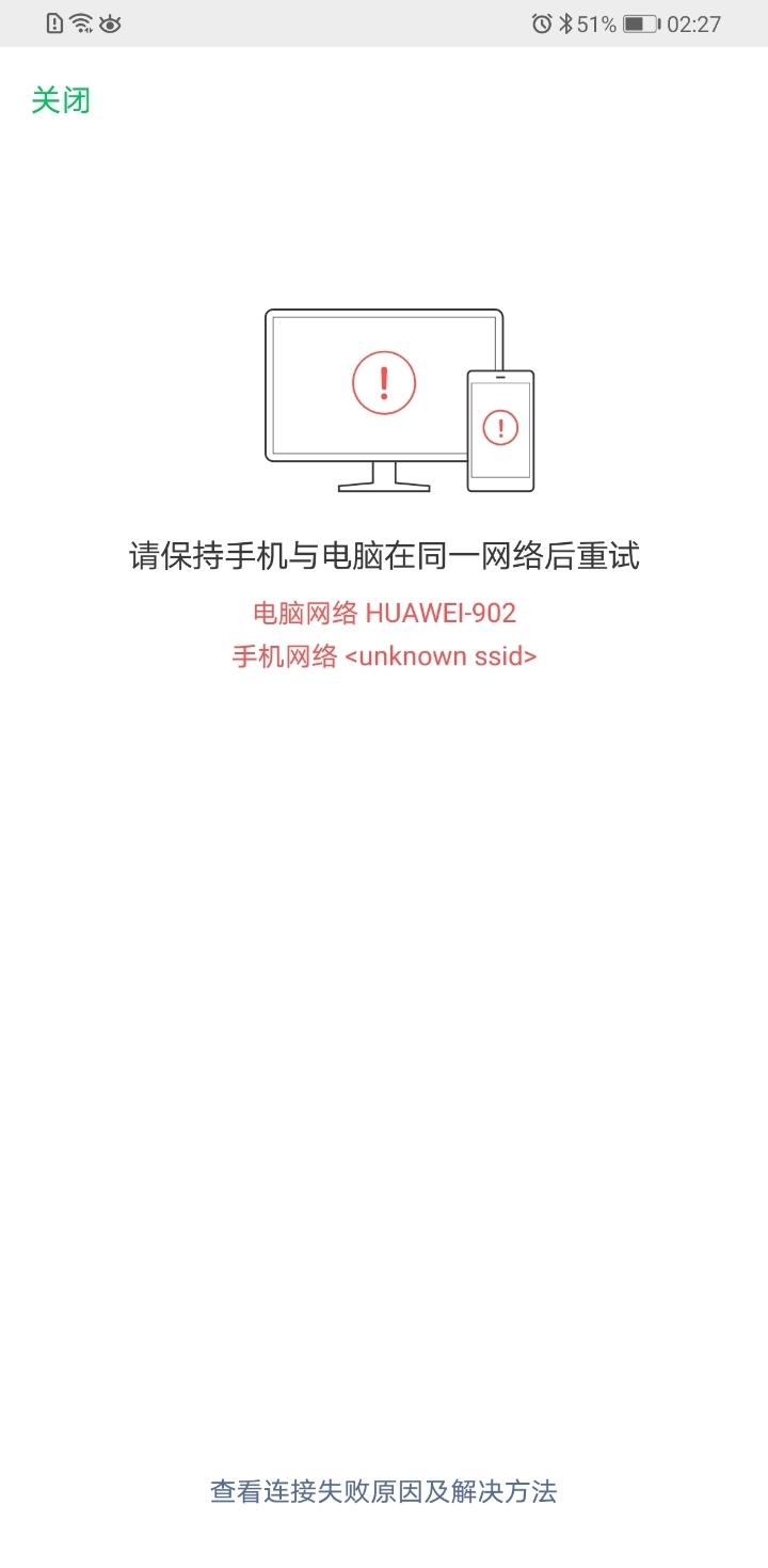 Screenshot_20191017_022747_com.tencent.mm.jpg
