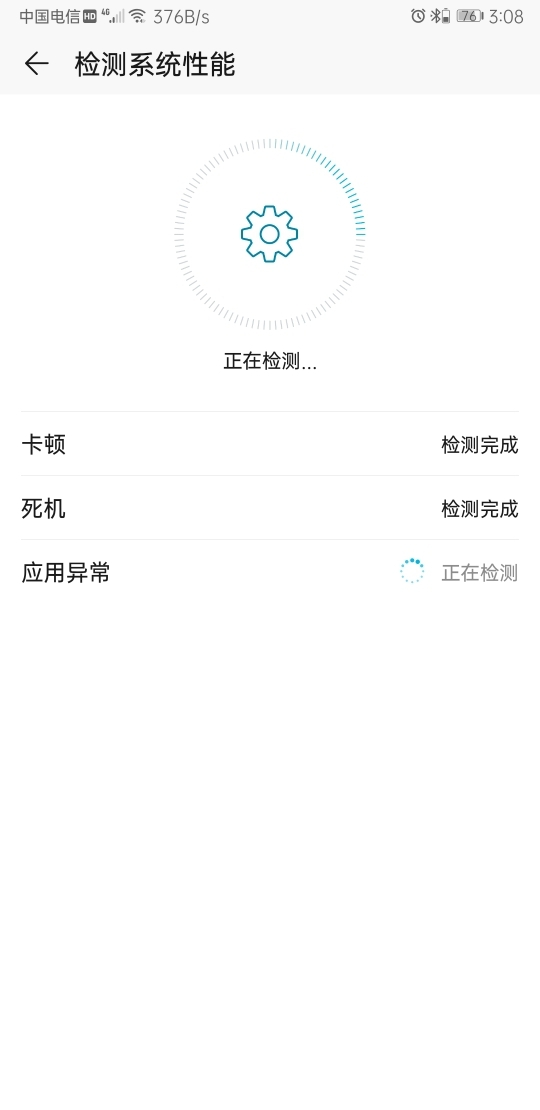 Screenshot_20191017_150822_com.huawei.phoneservice.jpg