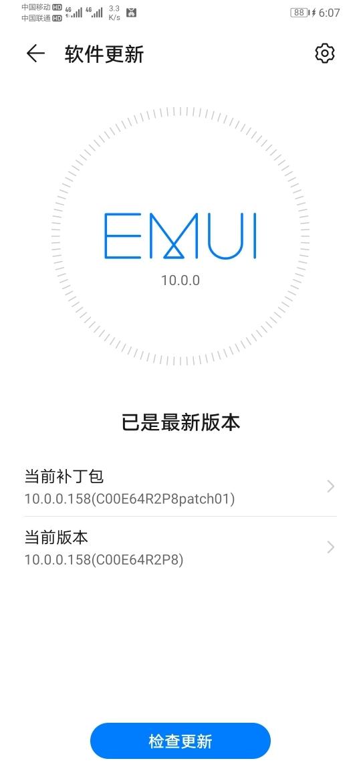Screenshot_20191017_180720_com.huawei.android.hwouc.jpg