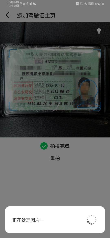 Screenshot_20191018_082205.jpg