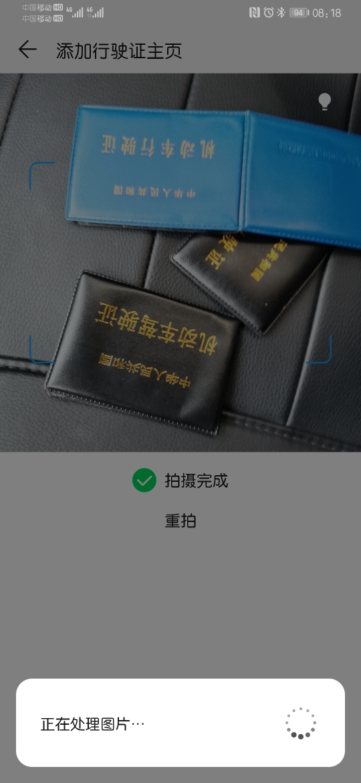 Screenshot_20191018_081847_com.huawei.wallet.jpg