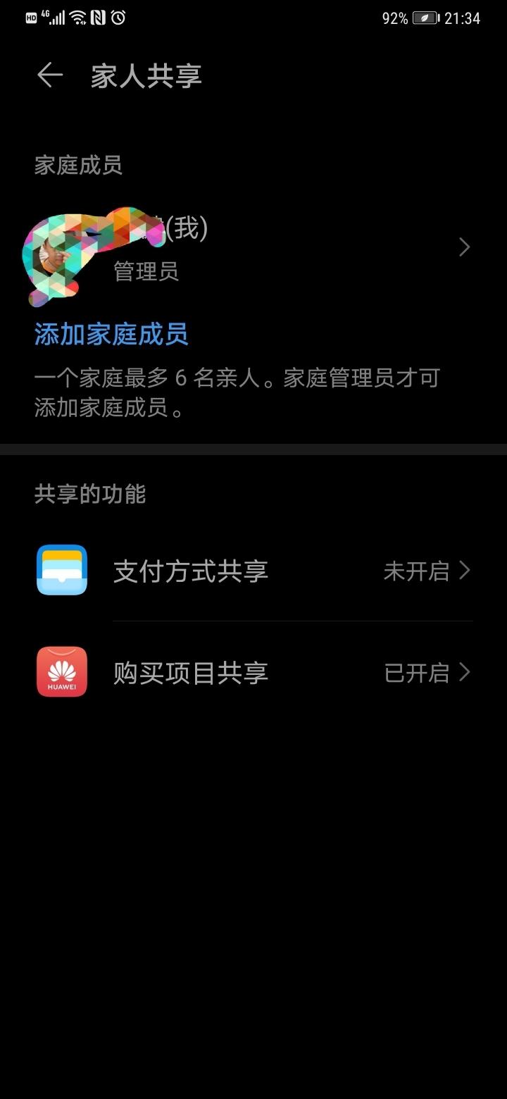 Screenshot_20191018_213645.jpg