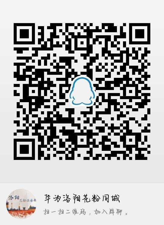 qrcode_1571406743145.jpg