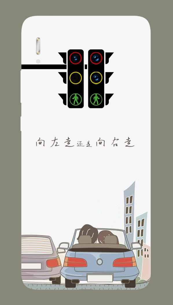 Mate30系列手机壳设计模版 副本7.jpg