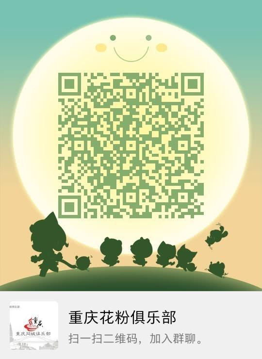qrcode_1571413694246.jpg