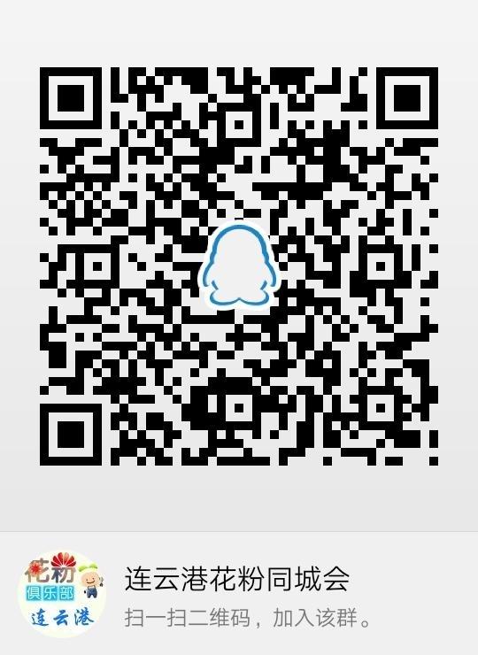 qrcode_1571422698263.jpg