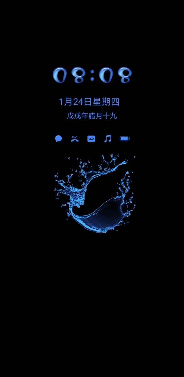 Screenshot_20191019_120821_com.huawei.android.thememanager.jpg