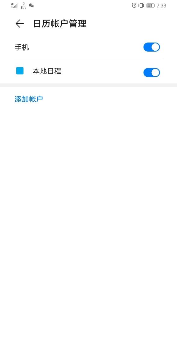 Screenshot_20191019_193324_com.huawei.calendar.jpg