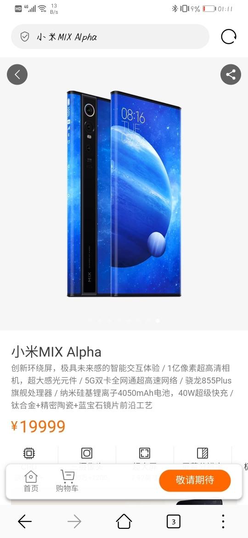 Screenshot_20191020_011106_com.huawei.browser.jpg
