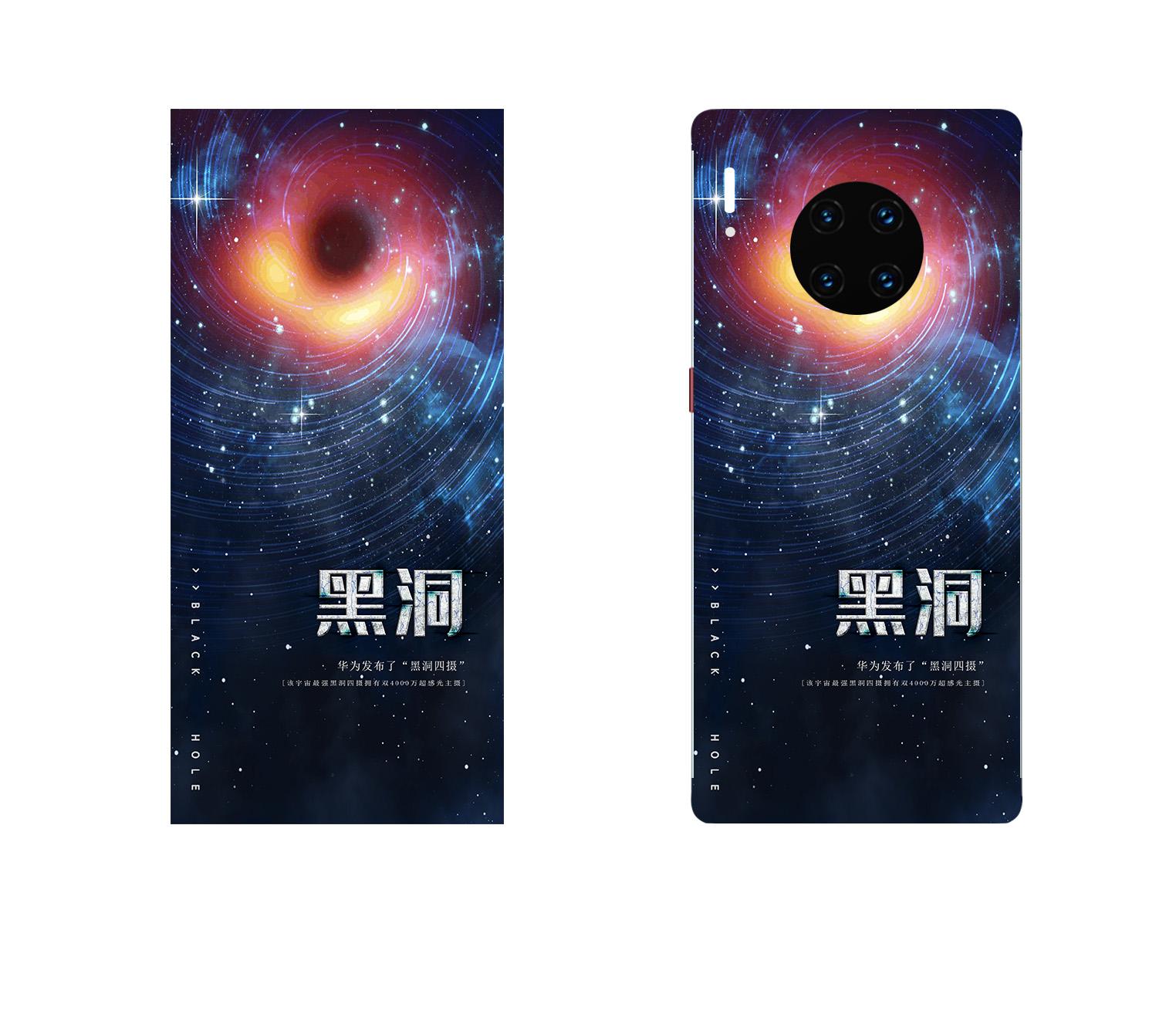 黑洞四摄.jpg