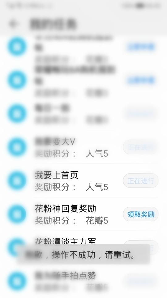 Screenshot_20191020_064750.jpg