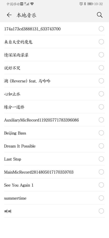 Screenshot_20191020_103229_com.huawei.android.thememanager.jpg