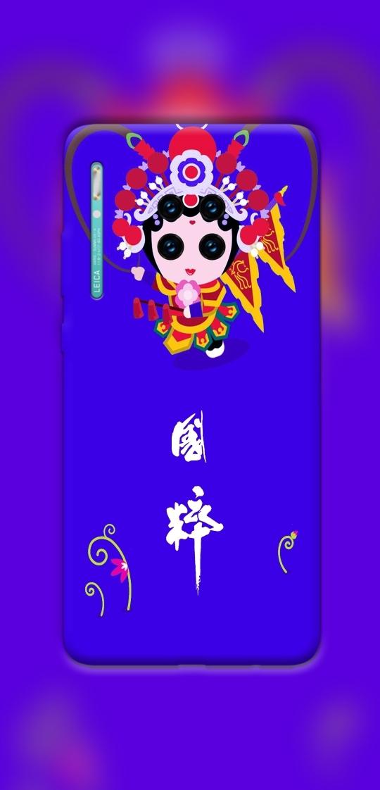 Screenshot_201910中国风-京剧 拷贝(1).jpg
