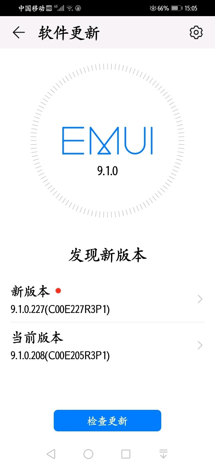 Screenshot_20191021_150543_com.huawei.android.hwouc.jpg