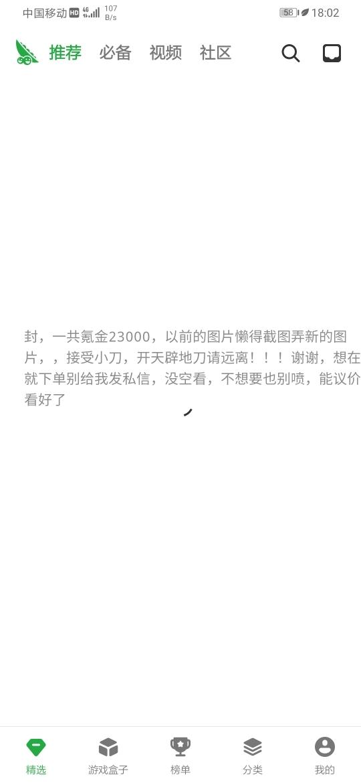 Screenshot_20191021_180213_com.wandoujia.phoenix2.jpg