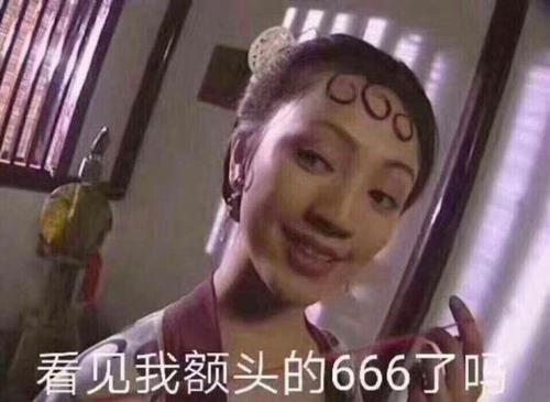 u=3196217200,3776403896&fm=26&gp=0.jpg