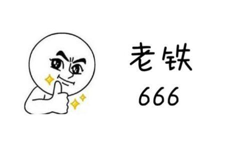 u=1622567482,3425808019&fm=26&gp=0.jpg