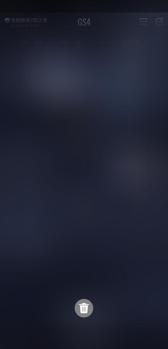 Screenshot_20191022_073225_com.tima.android.afmpn.jpg