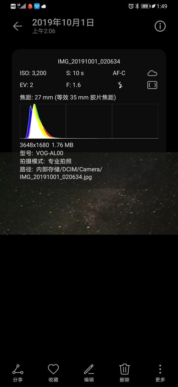 Screenshot_20191022_134924_com.android.gallery3d.jpg