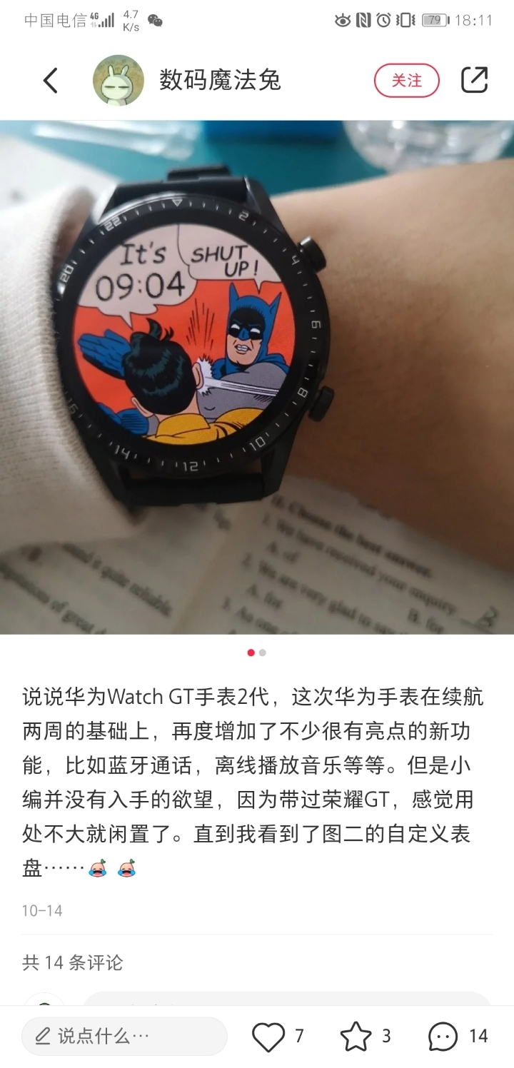 Screenshot_20191022_181156_com.xingin.xhs.jpg
