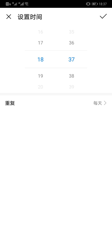 20191022-183932(eSpace).jpg