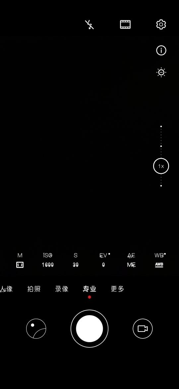 Screenshot_20191022_190155_com.huawei.camera.jpg