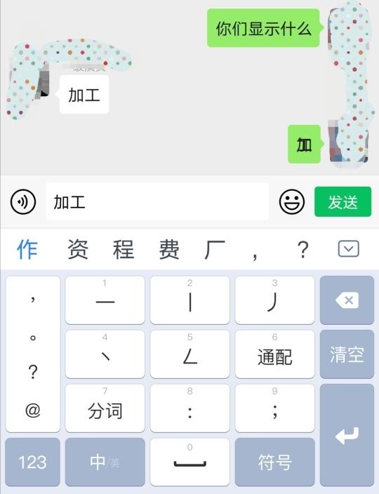 Screenshot_20191022_201943.jpg