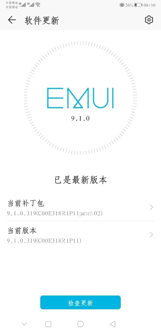 Screenshot_20191023_005045_com.huawei.android.hwouc.jpg