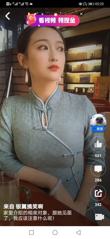 Screenshot_20191023_052032_com.tencent.mtt.jpg