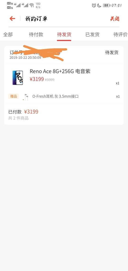 Screenshot_20191023_075220.jpg