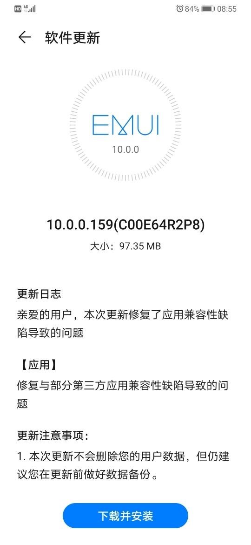 Screenshot_20191023_085552_com.huawei.android.hwouc.jpg