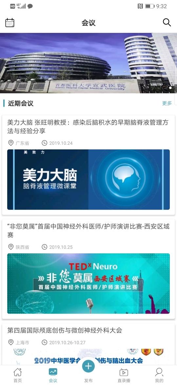 Screenshot_20191023_093246_com.android.packageinstaller.jpg