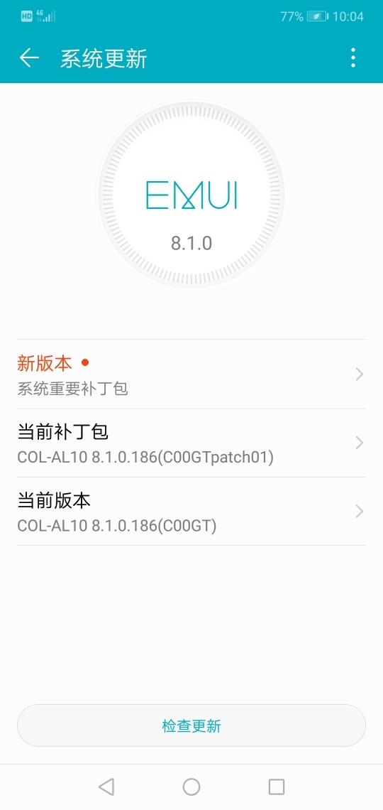 Screenshot_20191023-100441.jpg