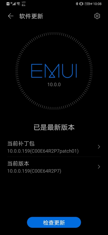 Screenshot_20191023_100856_com.huawei.android.hwouc.jpg